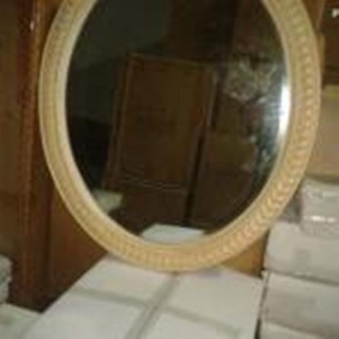 Селена дзеркало біле