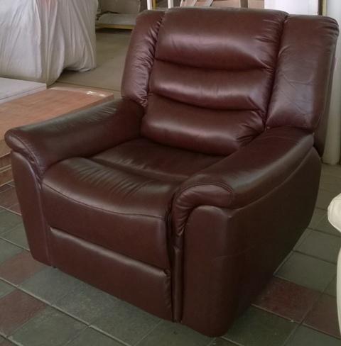 Мадрид крісло