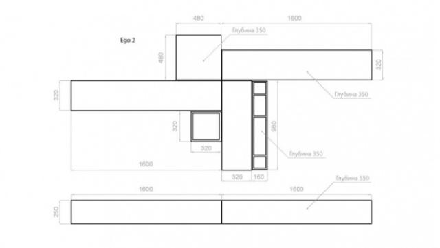Розміри стінки у вітальню від Аква Родос Ego2