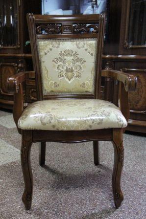 """Купити крісло Classic 8037 колір F """"оббивка S"""""""