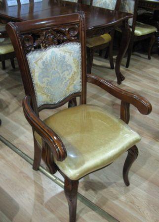 """Купити крісло  Classic 8051 колір горіх """"оббивка тканина"""""""