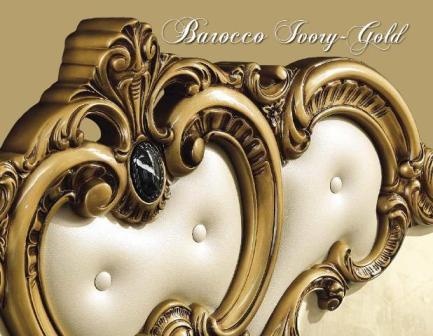Cпальня Barocco Camelgroup
